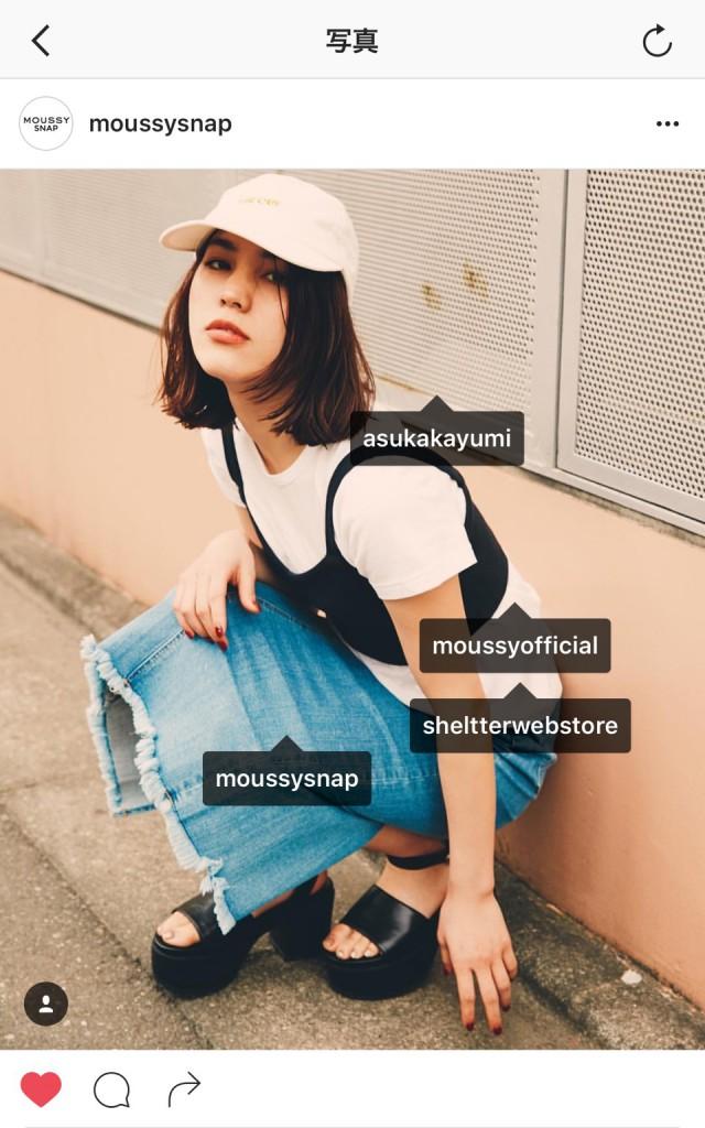 MOUSSY @moussysnap をタグ付けしてタイムラインに載れる?