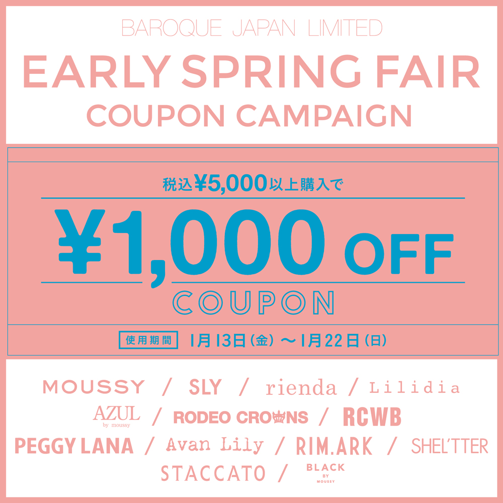 EARLYSPRINGFAIR