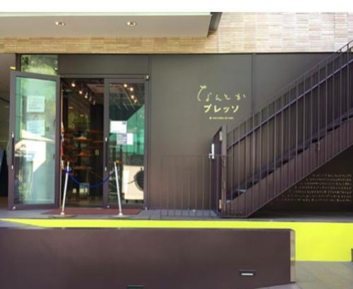 shelmag カフェ モーニング 東横線